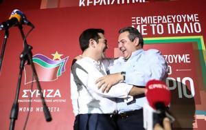 Καμμένος, Κανένας, -διαόλια, Τσίπρα, kammenos, kanenas, -diaolia, tsipra