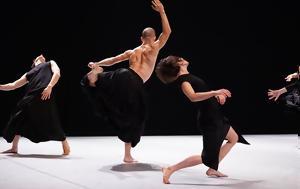23o Διεθνές Φεστιβάλ Χορού Καλαμάτας, 23o diethnes festival chorou kalamatas