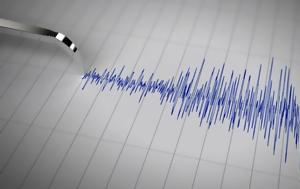 Ισχυρός σεισμός 78 Ρίχτερ, Αλάσκα – Προειδοποίηση, ischyros seismos 78 richter, alaska – proeidopoiisi