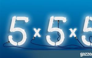 Σύστημα 5x5x5 = 150, systima 5x5x5 = 150