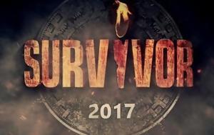 Βόμβα, Survivor 2, 30 000, vomva, Survivor 2, 30 000