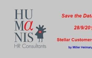 Save, Dates, Open Seminar Stellar Customer Relations – Πρόγραμμα Σεμιναρίων, Εξυπηρέτηση Πελατών, Save, Dates, Open Seminar Stellar Customer Relations – programma seminarion, exypiretisi pelaton