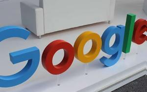 Google, Καλιφόρνια, Google, kalifornia