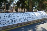 Ηριάννα, Περικλής, Κράτος,irianna, periklis, kratos