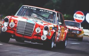 "Mercedes 300 SEL 6 8 AMG, Aυτή, ""Kόκκινης Γουρούνας"", Spa, Mercedes 300 SEL 6 8 AMG, Ayti, ""Kokkinis gourounas"", Spa"