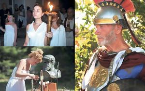 Σύγχρονοι, Τελετές, Δία, [photos], sygchronoi, teletes, dia, [photos]