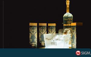 Royal Dragon Vodka – Cyprus Launch Party
