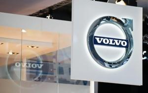 Volvo, Άνω, Volvo, ano