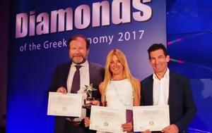 Διαμάντι, Ελληνικής, ΛΟΥΞ - Βραβεύτηκε, diamanti, ellinikis, loux - vraveftike