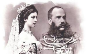 Ήξερες, Πριγκίπισσα, Ελλάδα, ixeres, prigkipissa, ellada