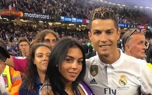 Ronaldo, Πρόδωσε, Ronaldo, prodose