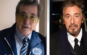 Αγνώριστος Δείτε, Al Pacino, agnoristos deite, Al Pacino