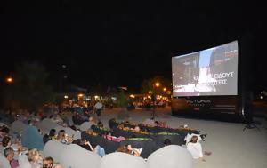 Cinema, Πορταριάς, Μακρινίτσας, Cinema, portarias, makrinitsas