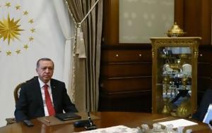 Εξελίξεις, Τουρκία, Ανασχηματισμός, AKP, exelixeis, tourkia, anaschimatismos, AKP