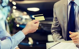 Χρησιμοποιήστε, Visa, Hellenic Duty Free Shops, chrisimopoiiste, Visa, Hellenic Duty Free Shops