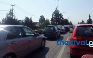Τροχαίο, Ε Ο, Θεσσαλονίκης - Μουδανίων, trochaio, e o, thessalonikis - moudanion
