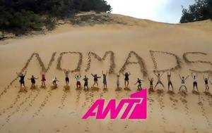 Νομάδες …, nomades …