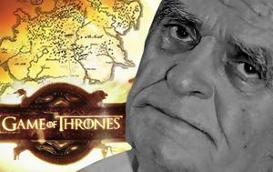 Λευτέρης Παπαδόπουλος, Game, Thrones, lefteris papadopoulos, Game, Thrones