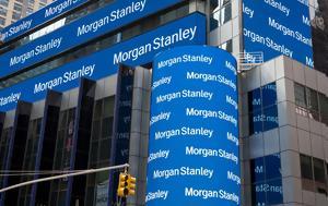 Φρανκφούρτη, Brexit, Morgan Stanley, frankfourti, Brexit, Morgan Stanley
