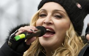 Madonna, -Θα, Tupac, Madonna, -tha, Tupac