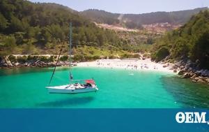 Emerald, Aegean