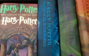 Έρχονται, Harry Potter, erchontai, Harry Potter