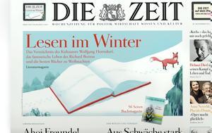 Die Zeit, Κερδίζει, Γερμανία, Die Zeit, kerdizei, germania