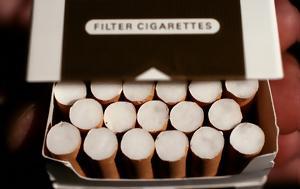 Με το κινητό θα μπορούμε να ελέγχουμε αν είναι νόμιμα τα τσιγάρα μας