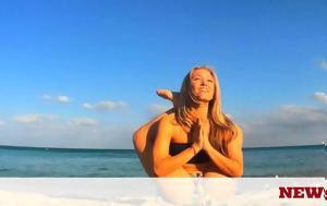 Να γιατί δεν πρέπει να κοροϊδεύεις τις γυναίκες που κάνουν γιόγκα στην παραλία!