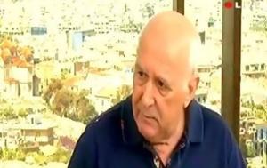 Δείτε, Γιώργος Παπαδάκης, ΑΝΤ1, deite, giorgos papadakis, ant1
