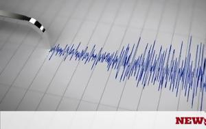 Εγκέλαδος, Φουκουσίμα, Ισχυρός σεισμός 58 Ρίχτερ, Ιαπωνία, egkelados, foukousima, ischyros seismos 58 richter, iaponia