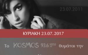 Κosmos 93 6, 107 0, Amy Winehouse, kosmos 93 6, 107 0, Amy Winehouse