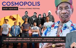 Μουσικές, Cosmopolis Ethnic Festival 2017, mousikes, Cosmopolis Ethnic Festival 2017