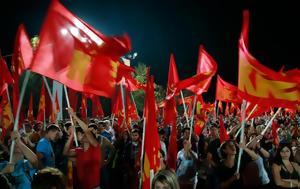 Κρήτη | Ξεκινά, 43ο Φεστιβάλ ΚΝΕ-Οδηγητή, kriti | xekina, 43o festival kne-odigiti