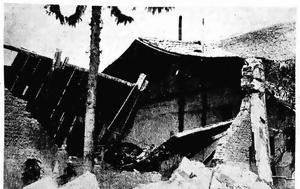 Ωρωπός, σεισμός, 20ής Ιούλη, 1938, oropos, seismos, 20is iouli, 1938