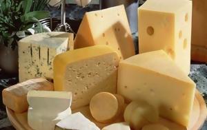Το τυρί είναι πολυφάρμακο
