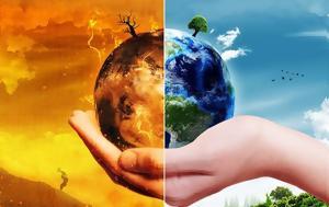 Κλιματική, Ποιοι, klimatiki, poioi