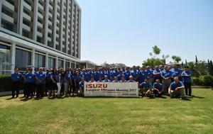 Πανευρωπαϊκό Συνέδριο Isuzu After Sales, Αθήνα, panevropaiko synedrio Isuzu After Sales, athina