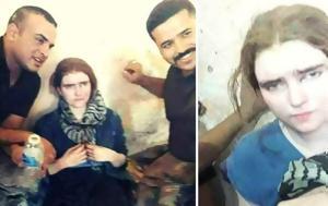 Λίντα Βέντσελ, 16χρονη, Γερμανία, Ισλαμ, linta ventsel, 16chroni, germania, islam