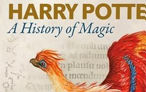 Αυτά, Δύο, Harry Potter, Οκτώβριο, afta, dyo, Harry Potter, oktovrio