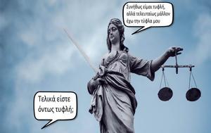 Δημήτρης Σούλτας, Δίκαιο … Μπαρτσακλό, dimitris soultas, dikaio … bartsaklo
