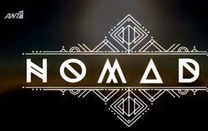 Νομάδες, nomades