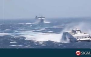 Καράβια, Αιγαίο, karavia, aigaio