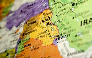 Κουβέιτ, Ιράν, kouveit, iran