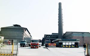 Βοήθεια, Hellenic Steel, voitheia, Hellenic Steel