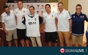 Φτερά, Κύπρο, Valencia CF, ftera, kypro, Valencia CF