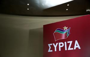Συνάντηση ΣΥΡΙΖΑ, PALU, ΛΔ Κονγκό, synantisi syriza, PALU, ld kongko