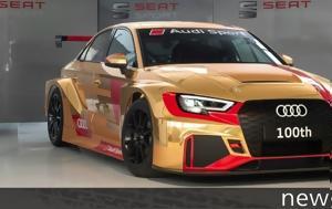 Audi, RS3 LMS
