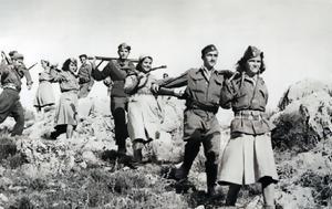 Ηθικά, Ελλάδα, Εμφύλιος, ithika, ellada, emfylios
