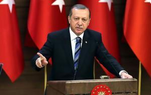 Aπειλή Ερντογάν, Τουρκία, Κυπριακό, Apeili erntogan, tourkia, kypriako